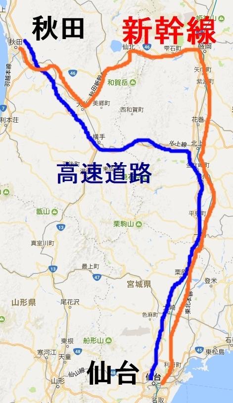 秋田 から 仙台 バス