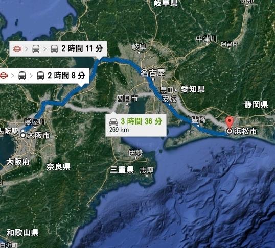 浜松 高速バス